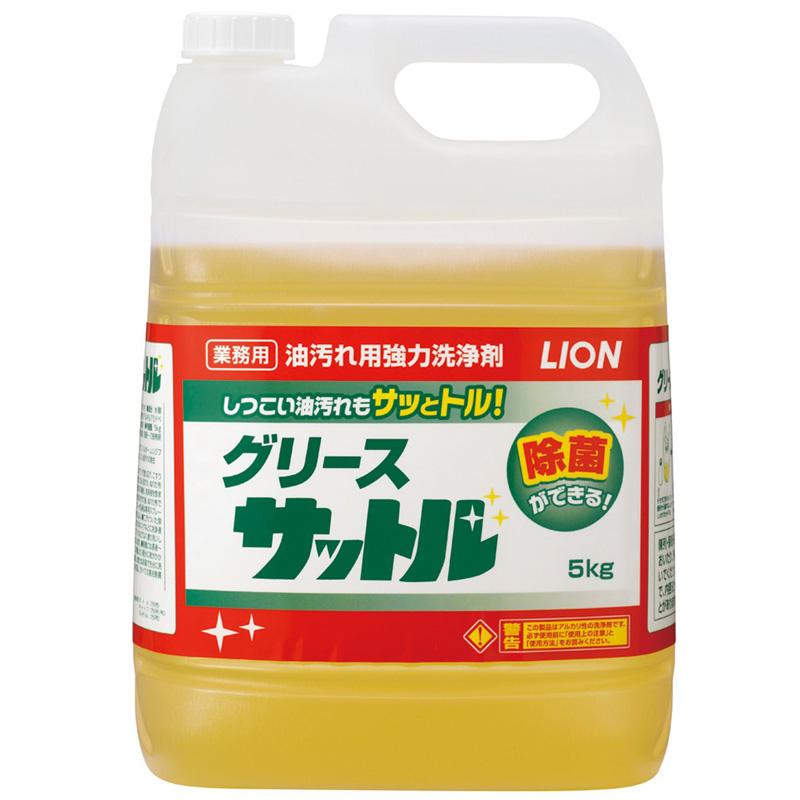 ライオン 業務用 油汚れ用洗浄剤 グリースサットル 5kg×2本入