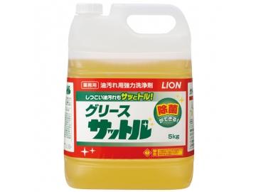 業務用 油汚れ用洗浄剤 グリースサットル 5kg×2