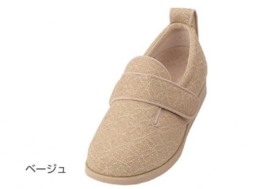 あゆみ ダブルマジックII雅(足囲7E)
