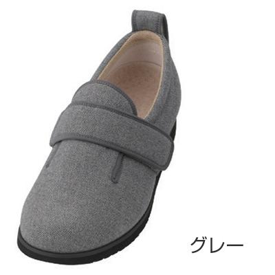 あゆみ ダブルマジックII ヘリンボン(足囲9E)