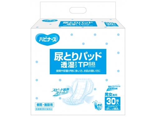 ハビナース 尿とりパッド透湿タイプTPSB (スーパービッグ) 30枚入