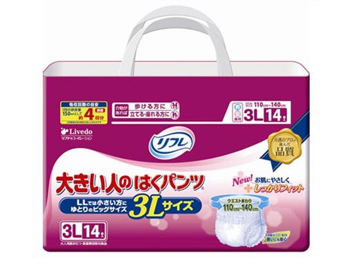 リフレ 大きいひとのはくパンツ 14枚×4袋 (約4回分吸収)【ケース販売】