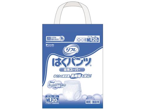 リフレ はくパンツ 夜用スーパー 4袋入(約6回分吸収)【ケース販売】