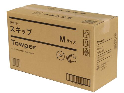 タウパースキップM 200枚×35パック(ペーパータオル中判シングル)
