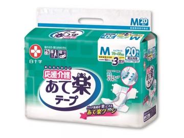 サルバ 応援介護 あて楽テープ(約3回分吸収)