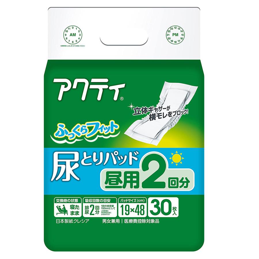 日本製紙クレシア アクティ尿とりパッド昼用2回吸収 30枚入