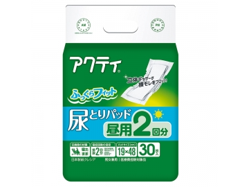 アクティ 尿とりパッド 昼用2回分吸収 30枚入(約2回分吸収)