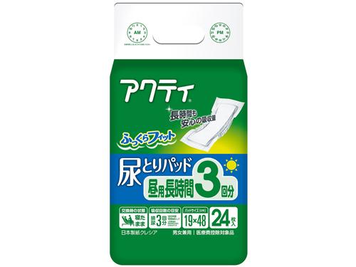 日本製紙クレシア アクティ尿とりパッド昼用長時間3回吸収 24枚入