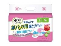肌ケアアクティ 紙パンツ用尿とりパッド 34枚入(約2回分吸収)