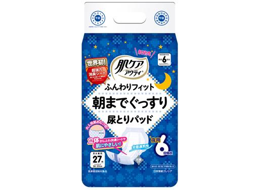 日本製紙クレシア 肌ケアアクティ 朝までぐっすり尿とりパッド6回吸収 27枚入