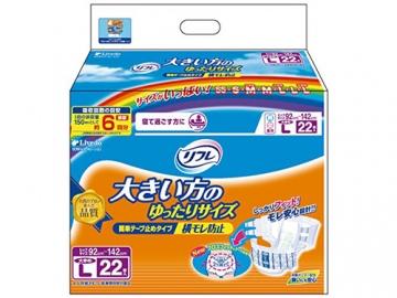 リフレ 簡単テープ止めタイプ横モレ防止大きめL 22枚×2袋入(約6回分吸収)【ケース販売】