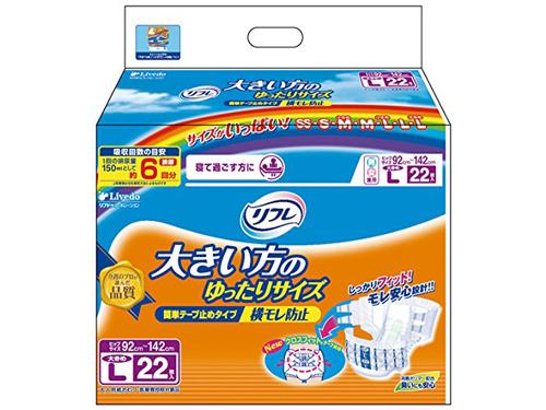 (ケース販売)リフレ 簡単テープ止めタイプ横モレ防止大きめL 22枚×2袋入(約6回分吸収)