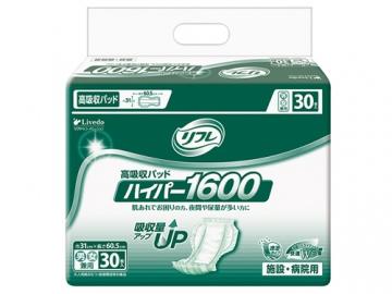 リフレ ハイパー1600 30枚×4袋入(約9回分吸収)【ケース販売】