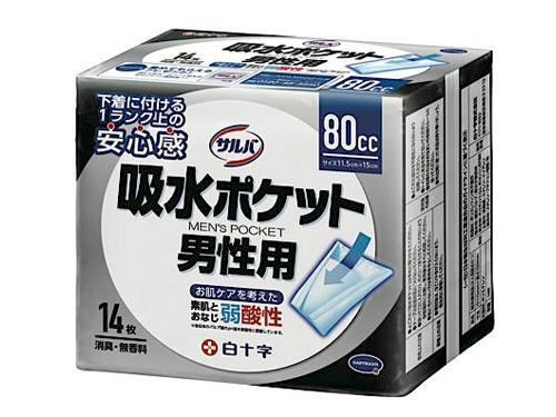 サルバ 吸水ポケット 男性用 14枚入(80ml)