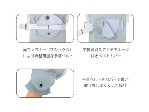 フドーてぶくろ No.5(甲側メッシュ・交換可能なベルトカバー付き)(2個入)