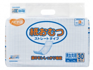 ハビナース 紙おむつストレートタイプ(30枚×6袋)(約3回分吸収)【ケース販売】