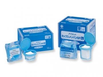 テマカット カップ入メンバンSP(滅菌済)10カップ入