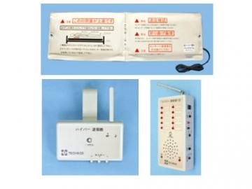 ベッドコール・ハイパー BCH-10 (ベッドセンサー)