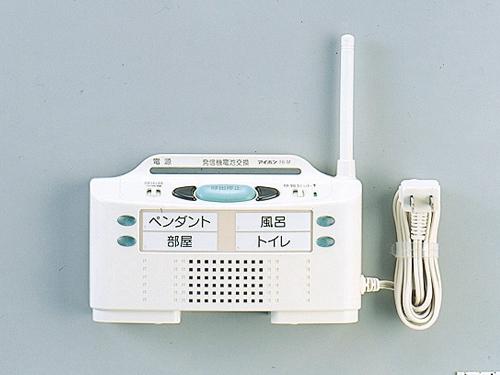 【在庫処分品】 アイホン ワイヤレスホームコール (無線式)