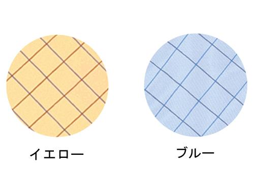 【在庫処分品】 うきうきエプロン BASICシャツタイプ 【45%OFF】