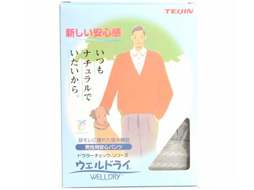 【在庫処分品】 安心パンツ ウェルドライ ブリーフタイプ (吸収量40ml)