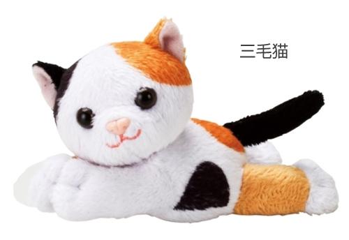 おでかけマスコット(猫)