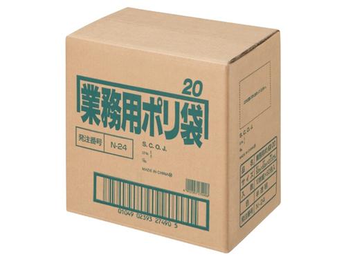 業務用ポリゴミ袋 N-24 半透明 20L (10枚入×60組)