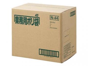 業務用ポリゴミ袋 N-44 半透明 45L (10枚入×60組)