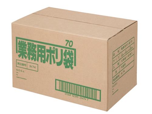 業務用ポリゴミ袋 N-74 半透明 70L (10枚入×40組)