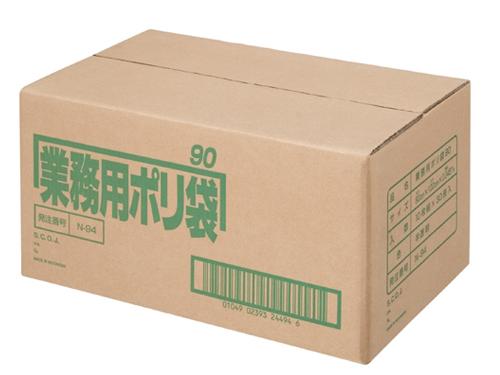 業務用ポリゴミ袋 N-94 半透明 90L (10枚入×30組)