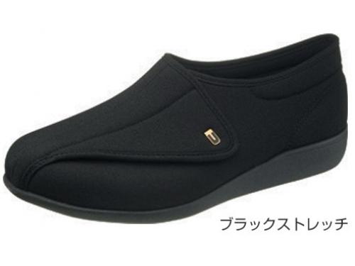 快歩主義 M900(足囲4E)