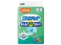 ハビナース 尿とりパッド 横モレ防止超高立体ギャザー 男性用 48枚入(約2回分吸収)