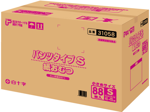 PUサルバ パンツタイプ紙おむつ Sサイズ 88枚入 (約2回分吸収)【ケース販売】