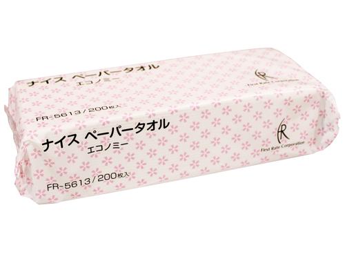 【おすすめ品】 ナイスペーパータオル エコノミー(小判) 200枚×40袋
