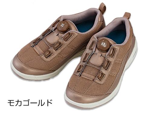 あゆみ Boaウォーク(足囲3〜4E)