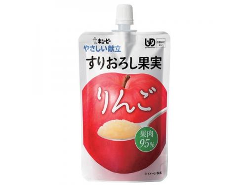 やさしい献立 すりおろし果実 りんご