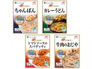 【便利な詰合せ】 もっとエネルギーシリーズ 主食4種詰合せ (12食)
