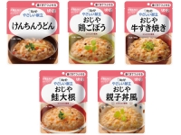 【便利な詰合せ】 やさしい献立 主食5種詰合せ (30食)