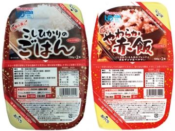 【便利な詰合せ】 やわらかご飯 2種詰合せ (40食)