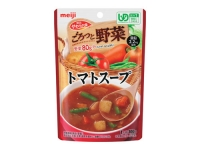 やわらか食 ごろっと野菜 トマトスープ