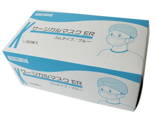 サージカルマスク ER(ゴムタイプ)/ET(ヒモタイプ) 50枚入