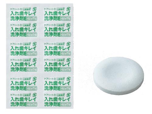 タマガワ ケアハート口腔専科 入れ歯キレイ洗浄剤 3,000錠入