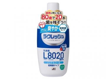 L8020乳酸菌 ラクレッシュ 洗口液マイルドタイプ 300ml