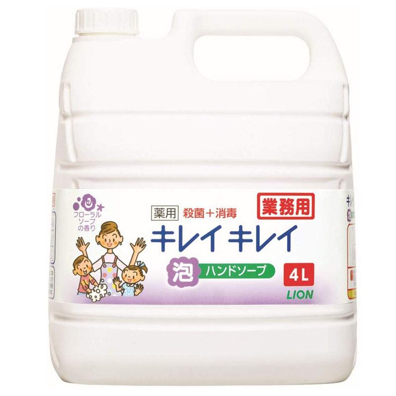【お買い得品】キレイキレイ薬用 泡ハンドソープ(フローラルソープ)4L×3本入