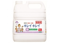 キレイキレイ 泡ハンドソープ(フローラルソープの香り)4L