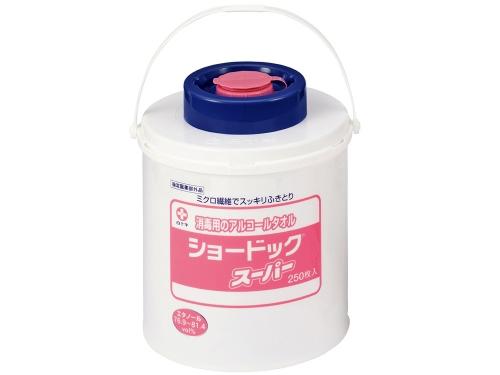 ショードックスーパー(消毒アルコールタオル厚手)250枚ケース付/詰替