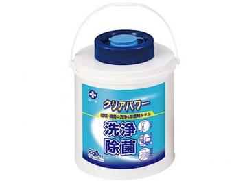 洗浄・除菌 クリアパワー ケース付き 250枚入 (除菌用タオル)