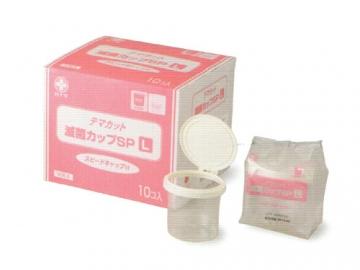 テマカット TM滅菌カップSP (滅菌済)