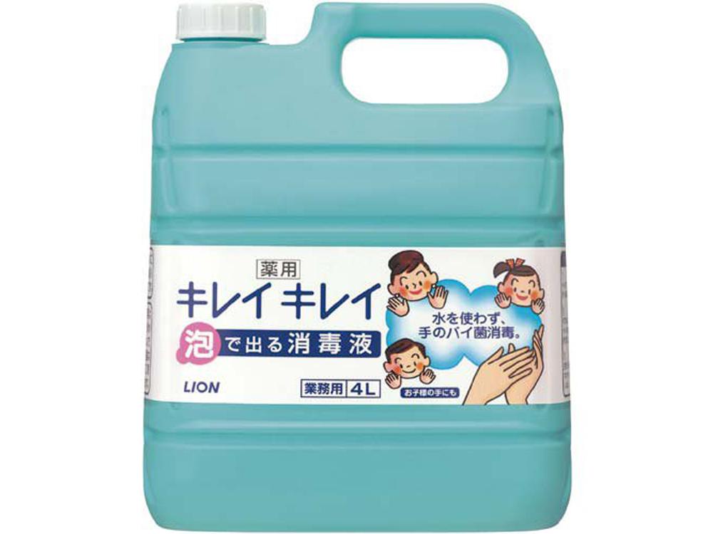 キレイキレイ薬用泡で出る消毒液 4L×3本