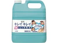 キレイキレイ 泡で出る消毒液 4L(手指用消毒剤)